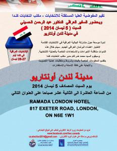 London_meeting_5April2014