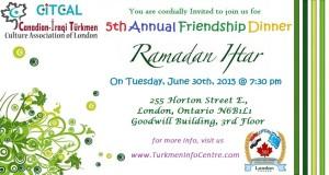 Ramadan Friendship Dinner 2015