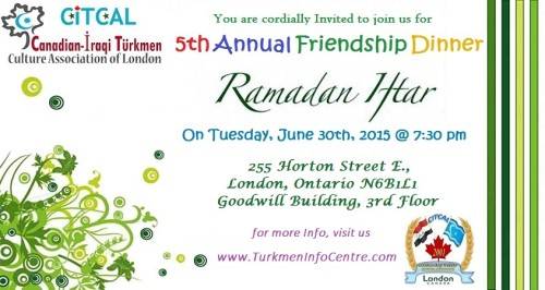 Ramadan Friendship Dinner 2015